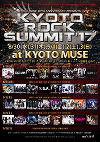 CROW MUSIC 20th PRESENTS KYOTO MUSE 5DAYS KYOTO ROCK SUMMIT'17
